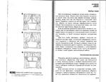 Превью Page_00114 (700x544, 249Kb)