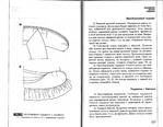 Превью Page_00118 (700x544, 249Kb)