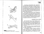 Превью Page_00131 (700x544, 253Kb)