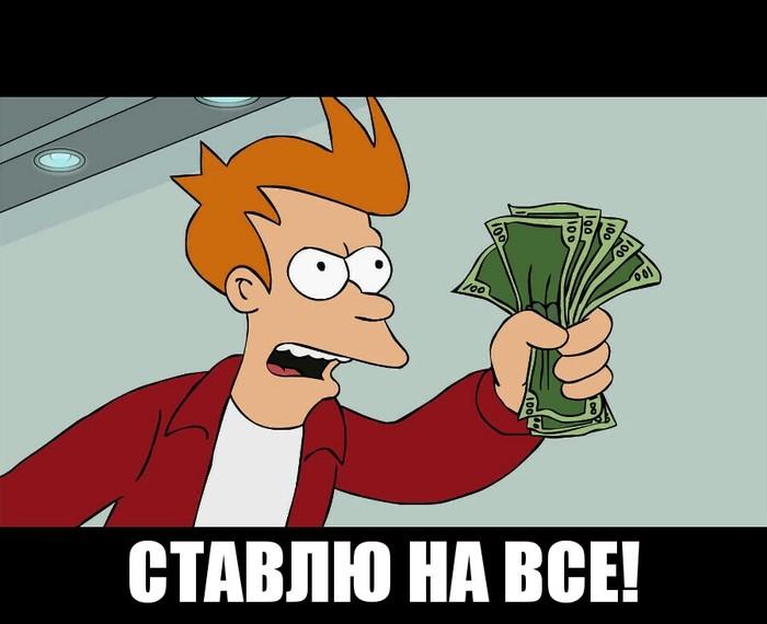 take my money fry 19052017164143 (700x570, 57Kb)
