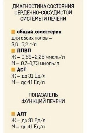 VJRPMg9FVZA (301x459, 98Kb)