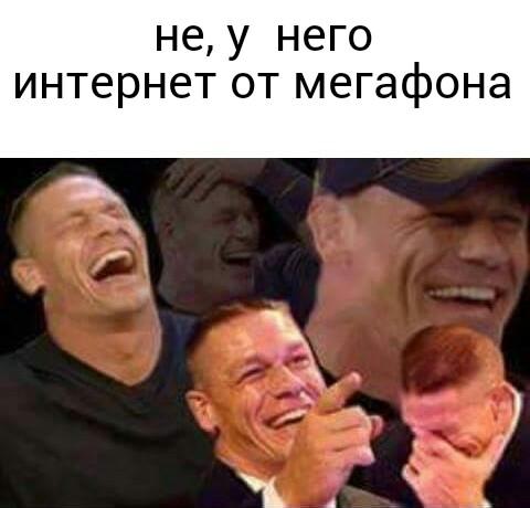 John Cena Laughing 19052017180259 (480x460, 41Kb)