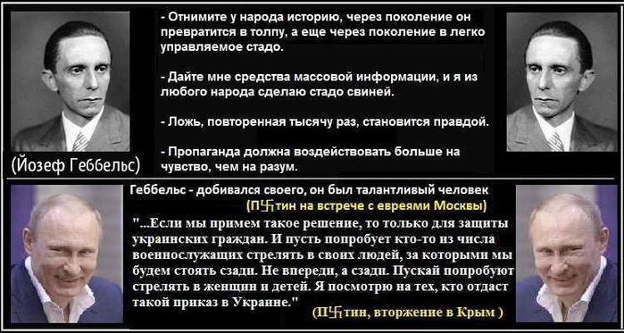 2697749_Putin20 (700x373, 104Kb)