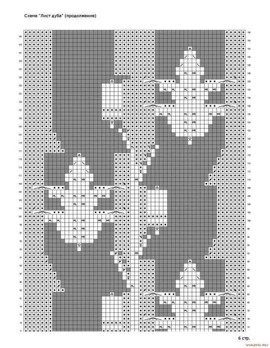 5308269_oak6 (542x700, 158Kb)