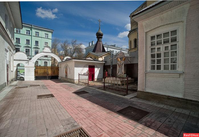 Афонское подворье в Санкт-Петербурге (700x481, 100Kb)