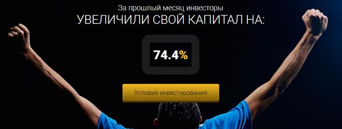 3667889_stavki_na_sport (700x264, 119Kb)