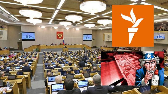 doklad-v-gosdume-o-propagandistskoy-deyatelnosti-ssha-v-rossii (700x393, 348Kb)