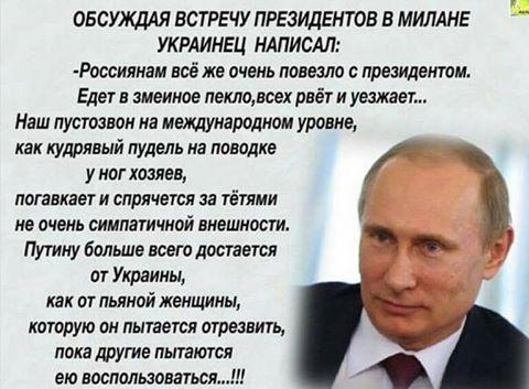 5121882_yl_politika_ykraina (480x353, 38Kb)
