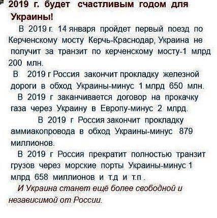 5121882_yl_politika1 (427x429, 45Kb)