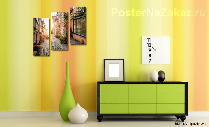 5745884_chasi_poster_1 (700x426, 126Kb)