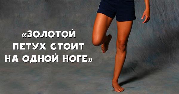 Чем полезна ходьба на коленях? Даосская медицина