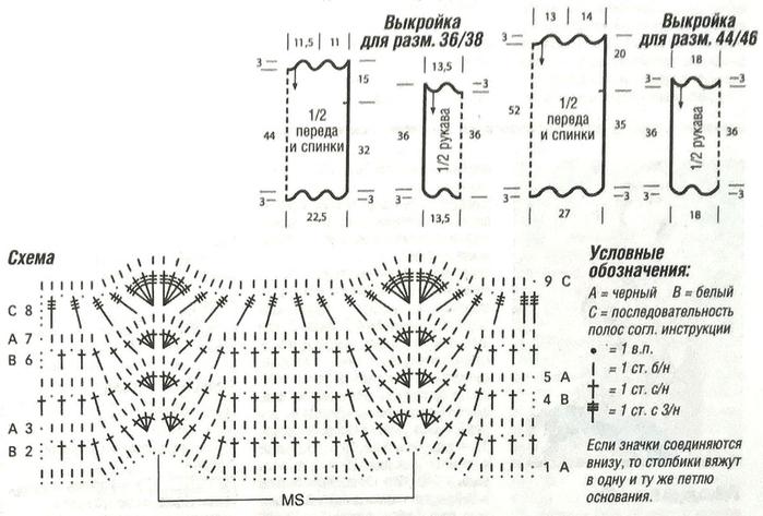работа с бисером, шитье, вазоние 5а (700x473, 238Kb)