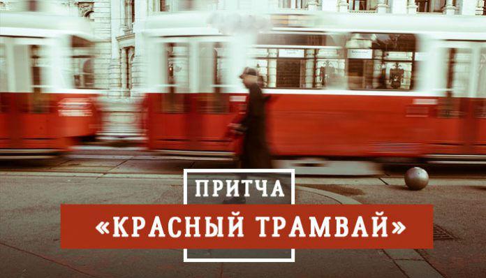 6120542_Tramvai696x398 (696x398, 61Kb)