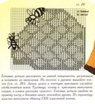 Превью 02 (500x543, 284Kb)