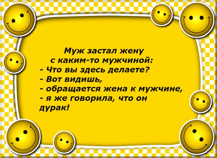 4687843_sayhi38 (700x512, 260Kb)