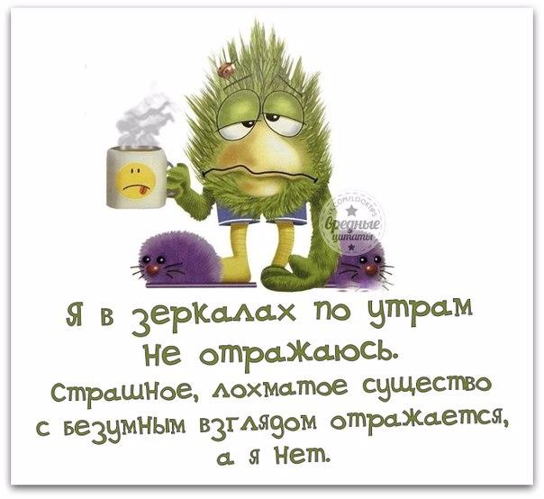 1397072476_frazochki-11 (604x554, 185Kb)