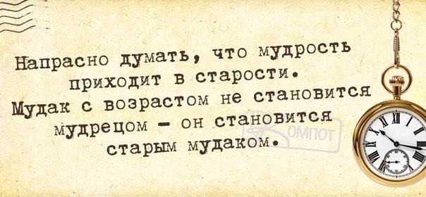 1397072525_frazochki-3 (604x280, 197Kb)