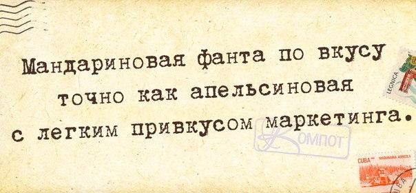 1397072535_frazochki-12 (604x280, 187Kb)