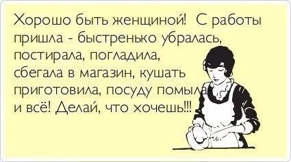 1397072553_frazochki-19 (425x237, 99Kb)