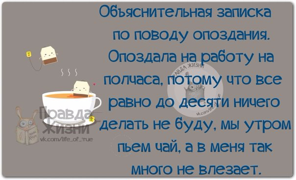 1397072558_frazochki-25 (604x367, 177Kb)