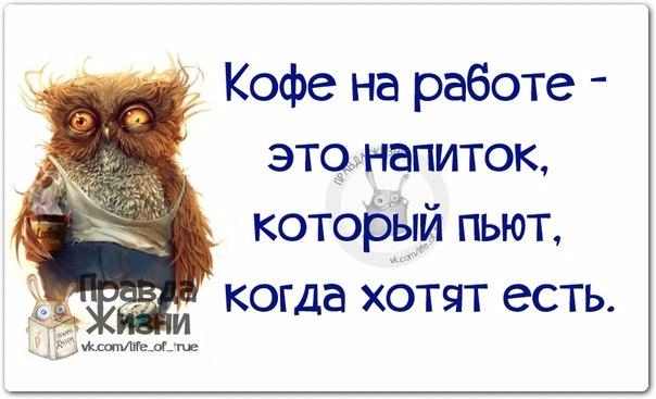 1397072567_frazochki-18 (604x367, 168Kb)