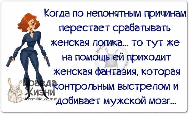 1397072577_frazochki-21 (604x367, 235Kb)