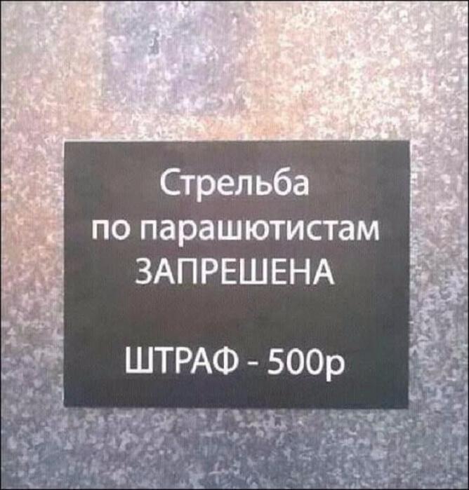 fullsize (3) (668x700, 332Kb)