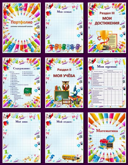 portfolio 48-1 (542x700, 209Kb)