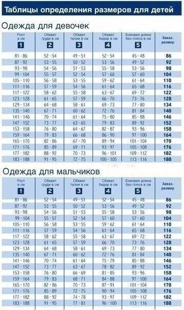DfFEU5Uzr9w (359x604, 71Kb)