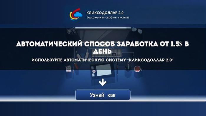 3924376_zarabotok_na_avtomate (700x394, 29Kb)
