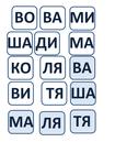 Превью 2 (494x700, 91Kb)