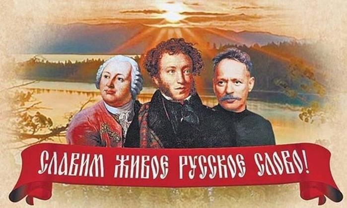Славим живое русское слово! Неожиданные значения 6 слов и выражений