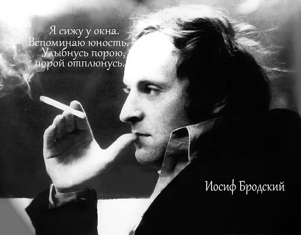 4803300_brodsky_1_ (589x459, 63Kb)