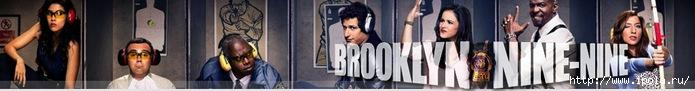 """alt=""""Смотреть сериал «Бруклин 9-9» онлайн, все серии всех 3 сезонов в отличном качестве""""/2835299_logo (700x91, 67Kb)"""