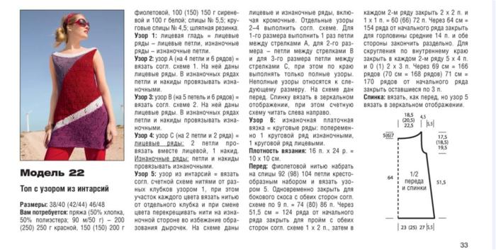 Fiksavimas.PNG1 (700x353, 278Kb)