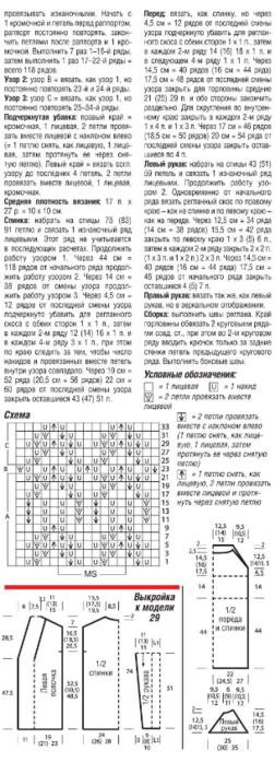 Fiksavimas.PNG1 (252x700, 221Kb)