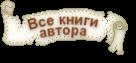 title499375039 (136x63, 12Kb)