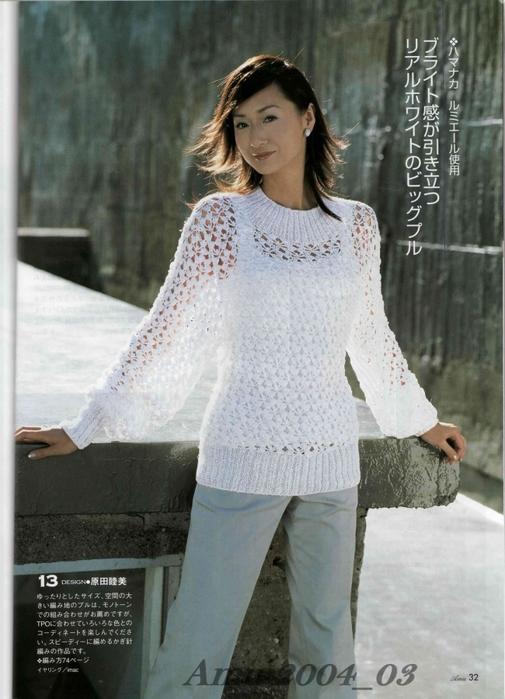вязание крючком пуловер/3071837_Amu_2004_03_Page_28 (505x700, 244Kb)