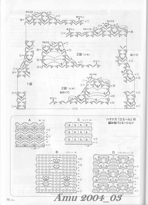 схема вязания крючком/3071837_Amu_2004_03_Page_69 (506x700, 209Kb)