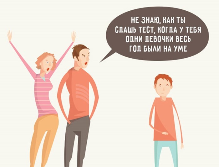 Что нельзя говорить ребенку перед экзаменом и как его поддержать?