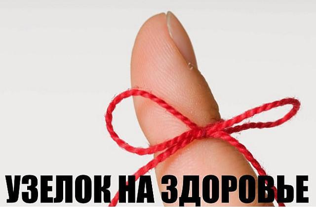 5281505_image3 (640x420, 49Kb)
