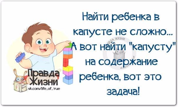 1434307794_frazki-10 (604x362, 171Kb)