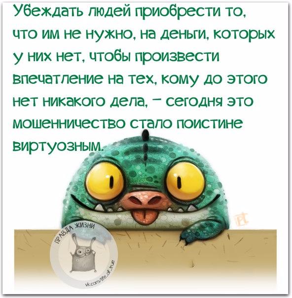 1434307795_frazki-13 (592x604, 296Kb)