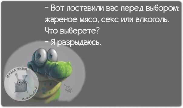 1434307825_frazki-14 (604x357, 72Kb)