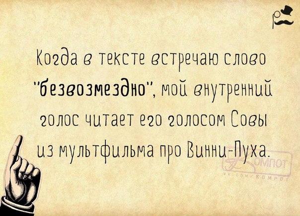 1434307831_frazki-18 (604x436, 266Kb)