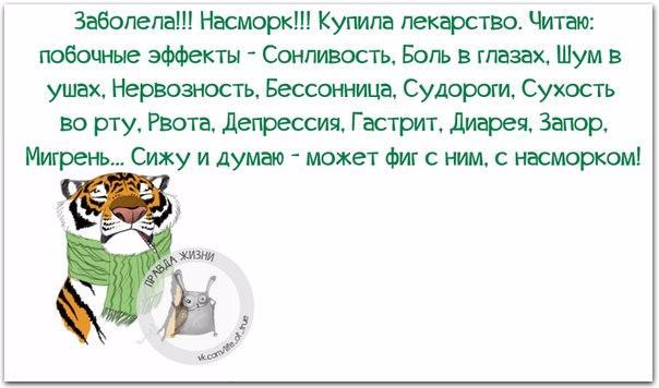1434307840_frazki-20 (604x356, 167Kb)
