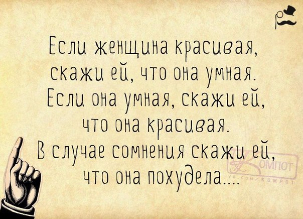 1434307847_frazki-1 (604x436, 283Kb)