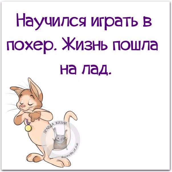 1434307861_frazki-5 (604x604, 169Kb)