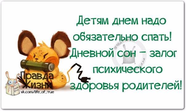 1434307871_frazki-4 (604x362, 167Kb)