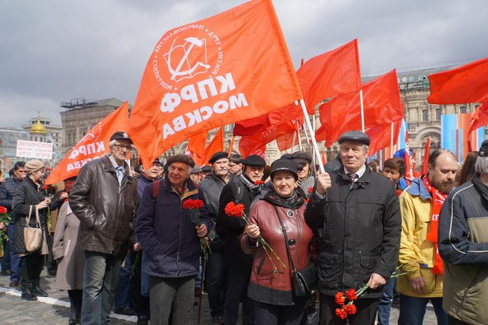 Наши в Москве 22 04 17 (700x466, 159Kb)